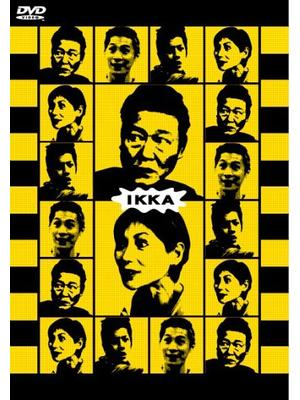 IKKA:一和(いっか)