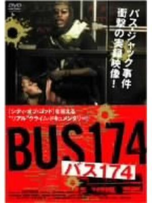 バス174