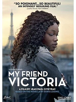My Friend Victoria(英題)