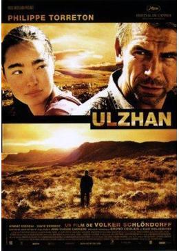 Ulzhan(原題)