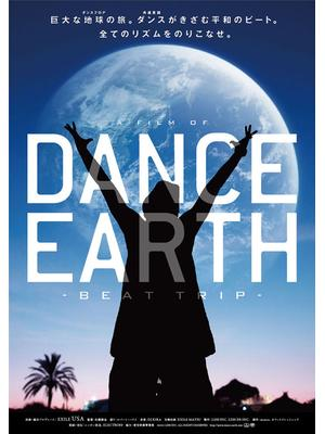 DANCE EARTH -BEAT TRIP-