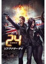 24 -TWENTY FOUR- リブ・アナザー・デイ