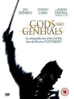 ゴッド&ジェネラル/伝説の猛将