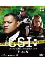 CSI:科学捜査班 シーズン11