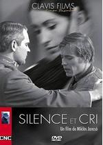 Silence and Cry(英題)
