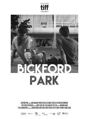ビックフォード公園で会いましょう