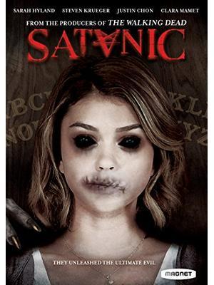 サタニック -悪魔に呼ばれて-