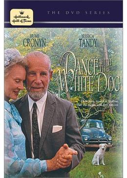 白い犬とワルツを