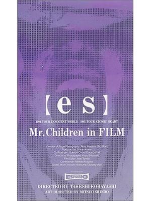 Mr.Children in FILM 【es】