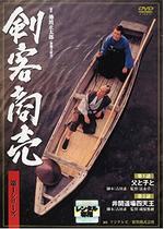 剣客商売 第1シリーズ