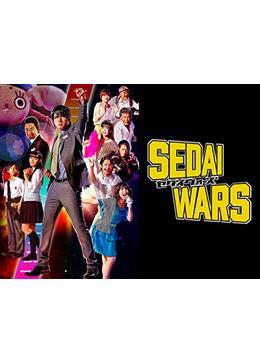 SEDAI WARS
