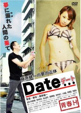 Date...