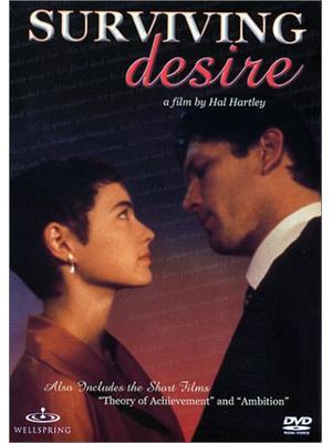 Surviving Desire(原題)