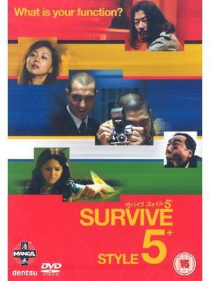 SURVIVE STYLE5+ /サバイブ スタイル5+