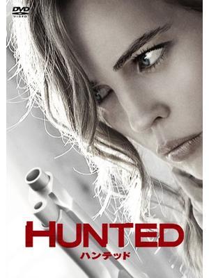 HUNTED/ハンテッド