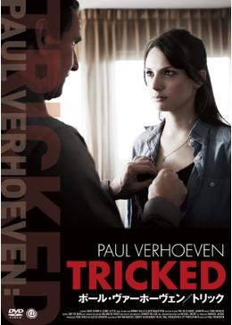 ポール・ヴァーホーヴェン トリック