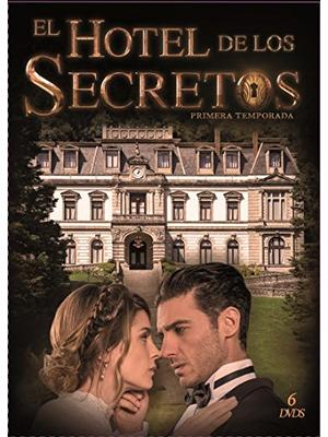 秘密のホテル