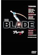 ブレード/刀