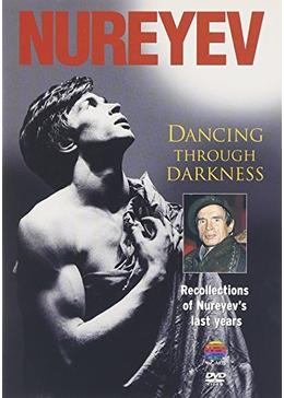 不屈のダンサー ヌレエフ