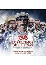 1898: スペイン領フィリピン最後の日