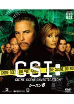CSI:科学捜査班 シーズン6