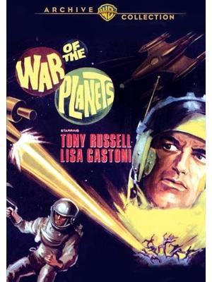 SF惑星大戦争