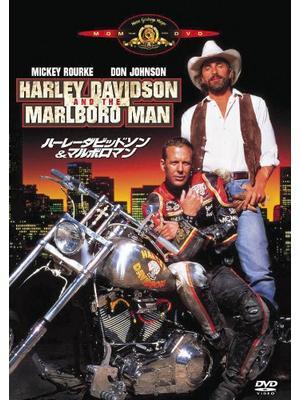 ハーレーダビッドソン&マルボロマン