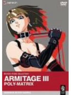 ARMITAGE THE III POLY-MATRIX