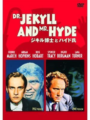 ジキル博士とハイド氏
