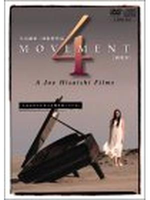 4MOVEMENT [四楽章]