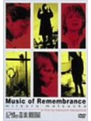 記憶の音楽-Gb-