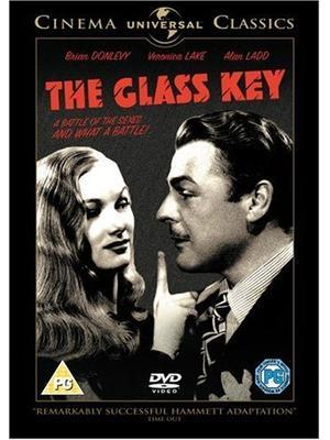ガラスの鍵