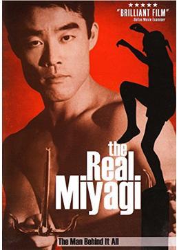 出村文男 – ハリウッドの武道家