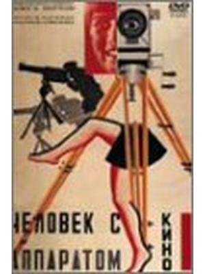 これがロシヤだ/カメラを持った男