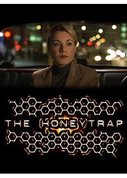 The Honeytrap(原題)