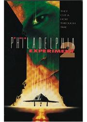 フィラデルフィア・エクスペリメント2