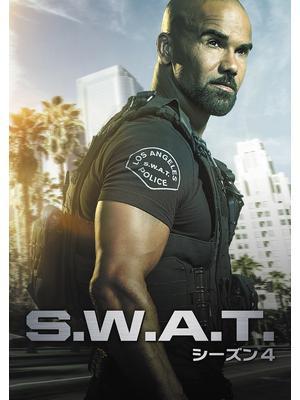 S.W.A.T. シーズン4