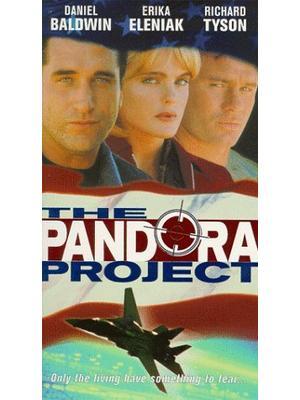 パンドラ・プロジェクト