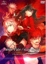 劇場版 Fate /stay night - UNLIMITED BLADE WORKS