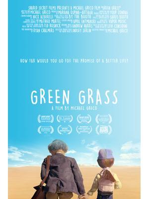 憧れの地/Green Grass