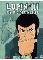 ルパン三世 1st.TVシリーズ
