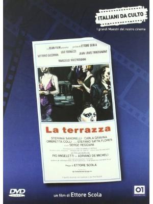 La Terrazza(原題)