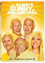 フィラデルフィアは今日も晴れ シーズン8