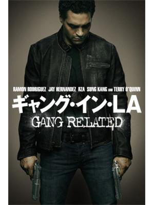 ギャング・イン・LA
