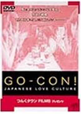 GO-CON!