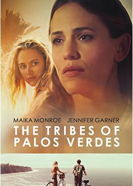 The Tribes of Palos Verdes(原題)