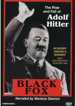 ブラックフォックス/アドルフヒトラーの真実