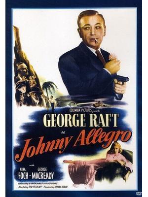 Johnny Allegro(原題)