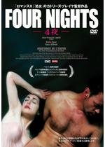 FOUR NIGHTS -4夜-