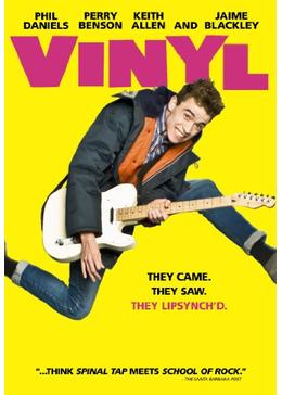 Vinyl(原題)